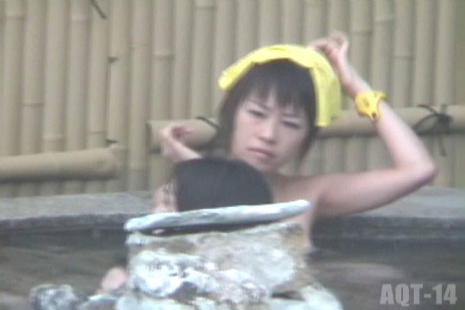 Aquaな露天風呂Vol.828 盗撮シリーズ | 露天風呂編  86PIX 29