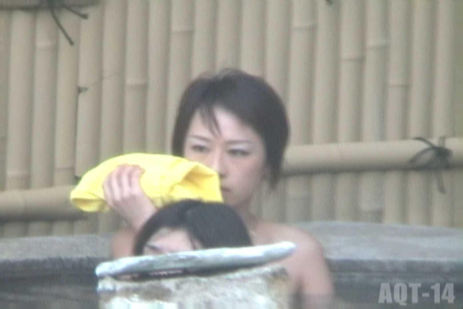 Aquaな露天風呂Vol.828 盗撮シリーズ | 露天風呂編  86PIX 37