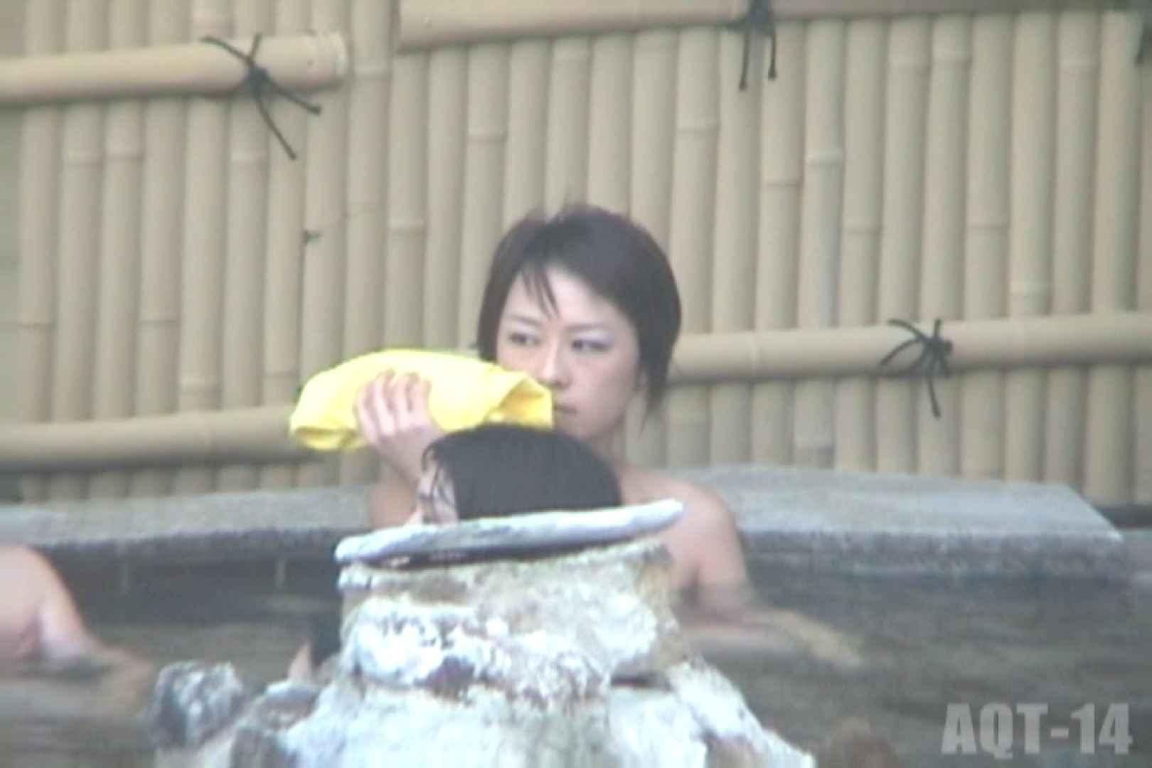 Aquaな露天風呂Vol.828 盗撮シリーズ | 露天風呂編  86PIX 39