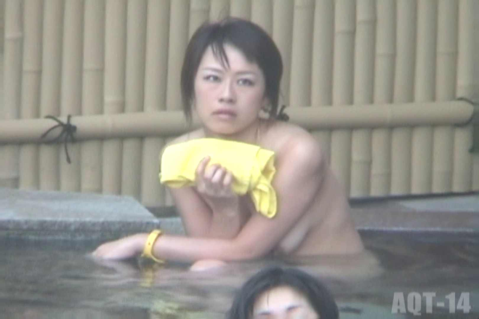 Aquaな露天風呂Vol.828 盗撮シリーズ | 露天風呂編  86PIX 63