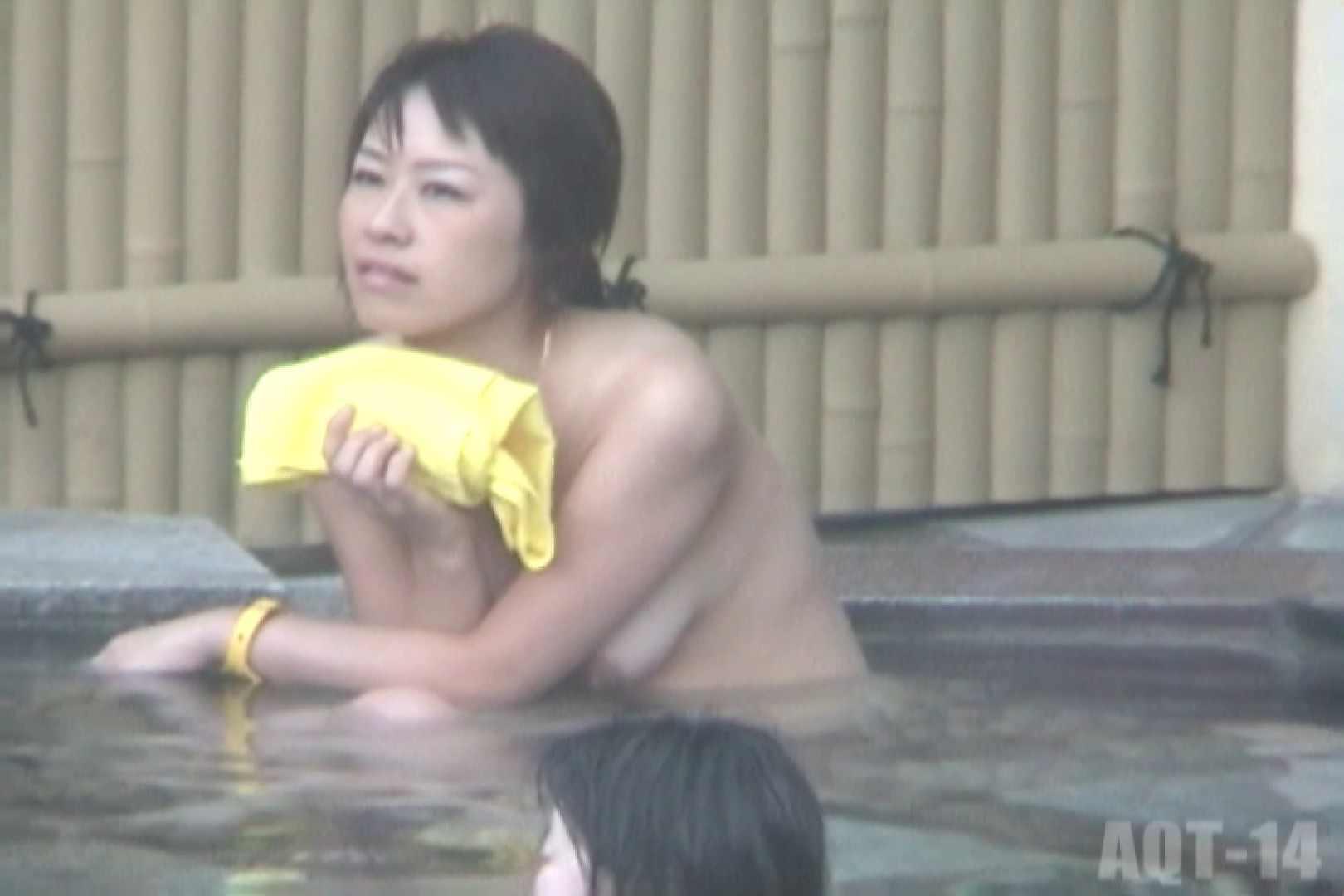 Aquaな露天風呂Vol.828 盗撮シリーズ | 露天風呂編  86PIX 73