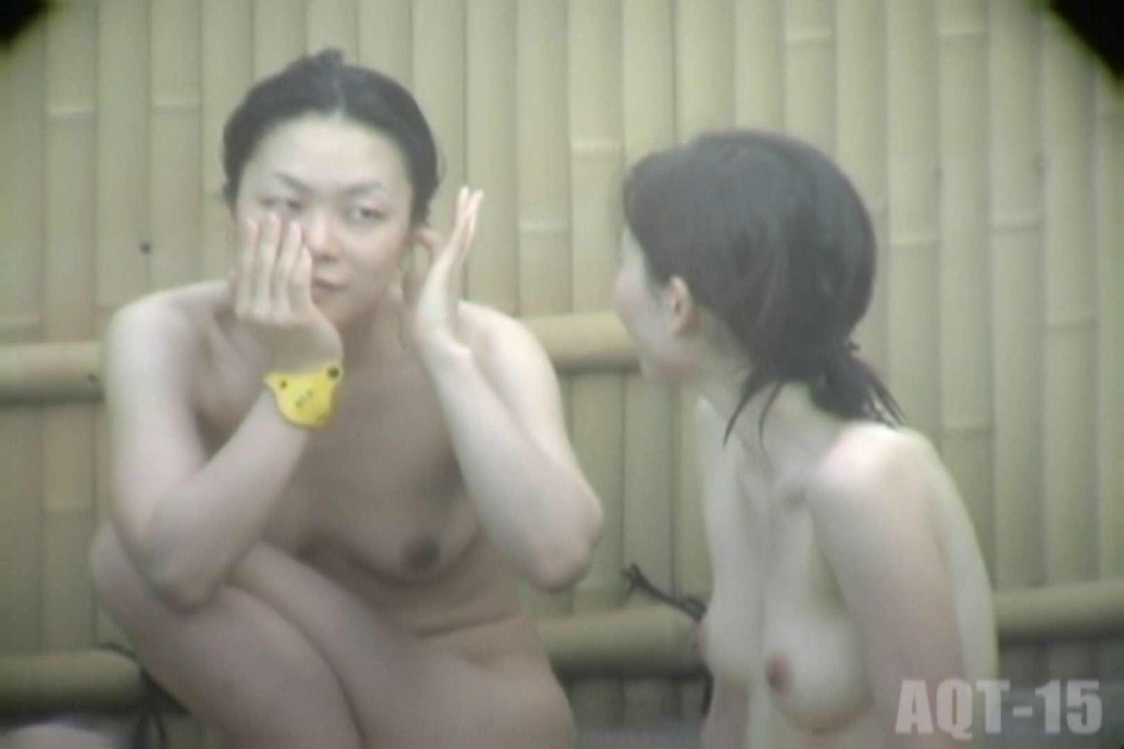 Aquaな露天風呂Vol.835 盗撮シリーズ  92PIX 8