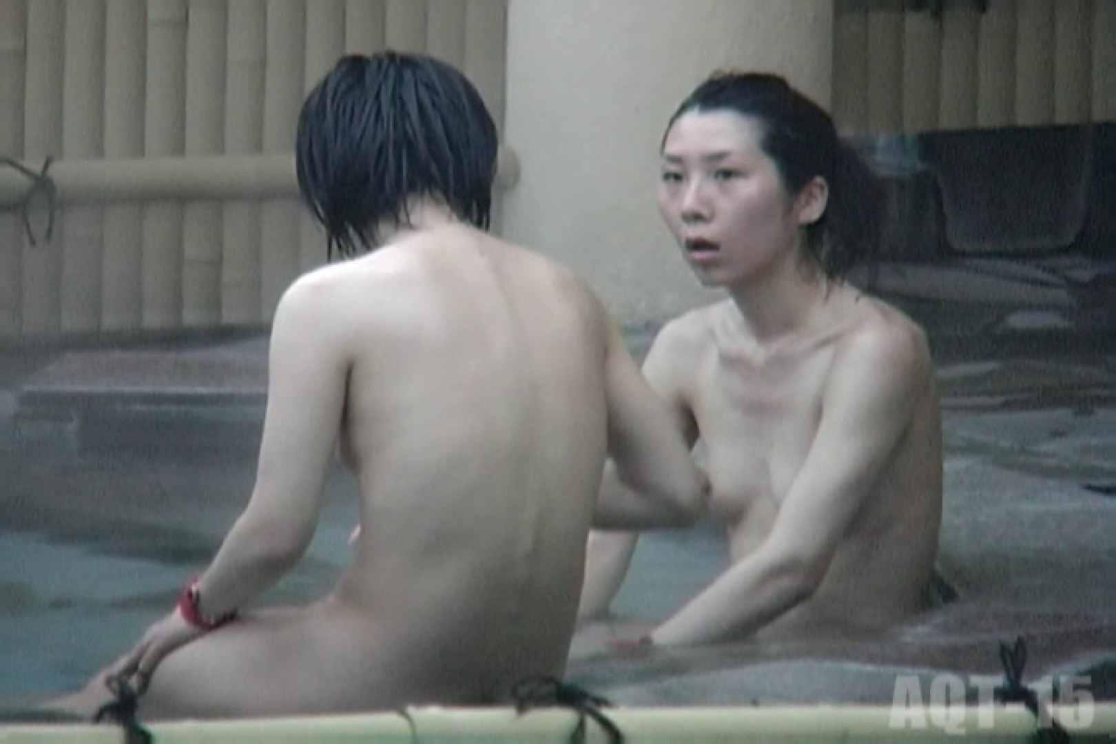 Aquaな露天風呂Vol.837 盗撮シリーズ   露天風呂編  106PIX 9