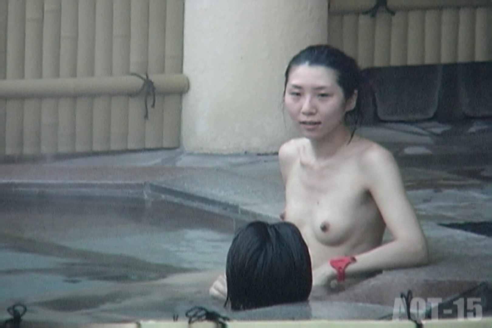 Aquaな露天風呂Vol.837 盗撮シリーズ  106PIX 32