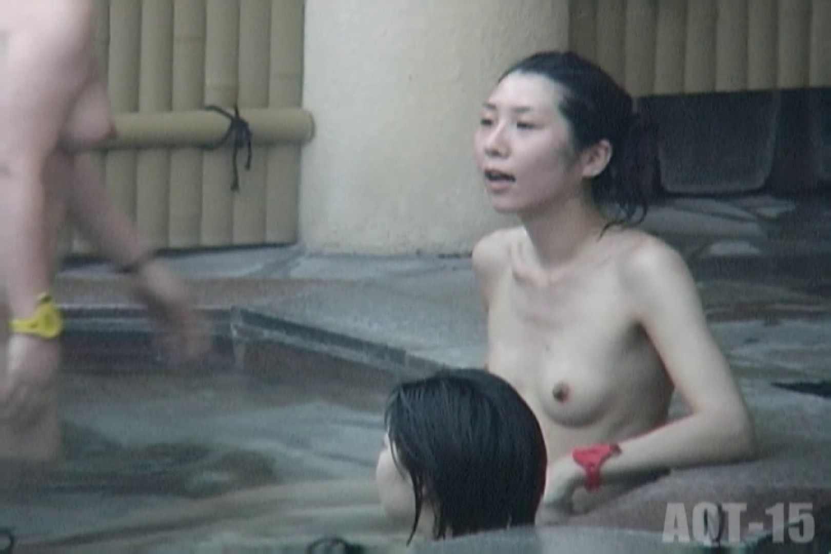 Aquaな露天風呂Vol.837 盗撮シリーズ   露天風呂編  106PIX 35