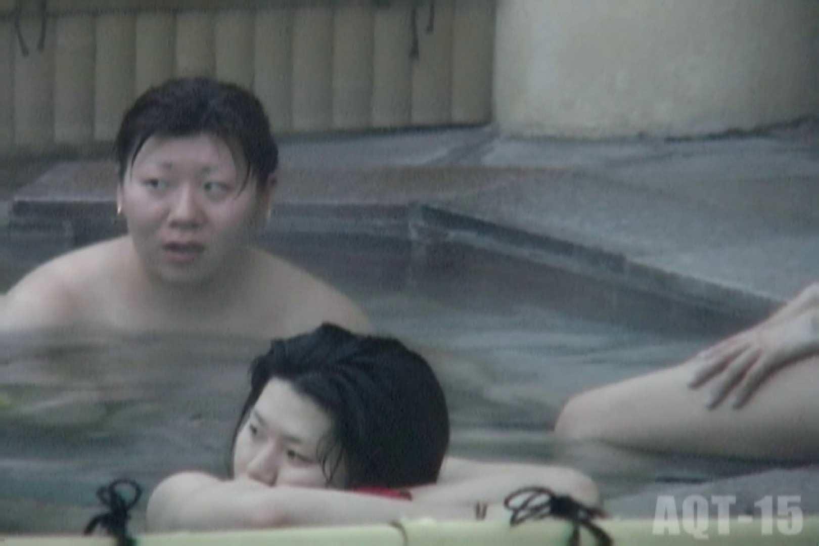 Aquaな露天風呂Vol.837 盗撮シリーズ   露天風呂編  106PIX 49