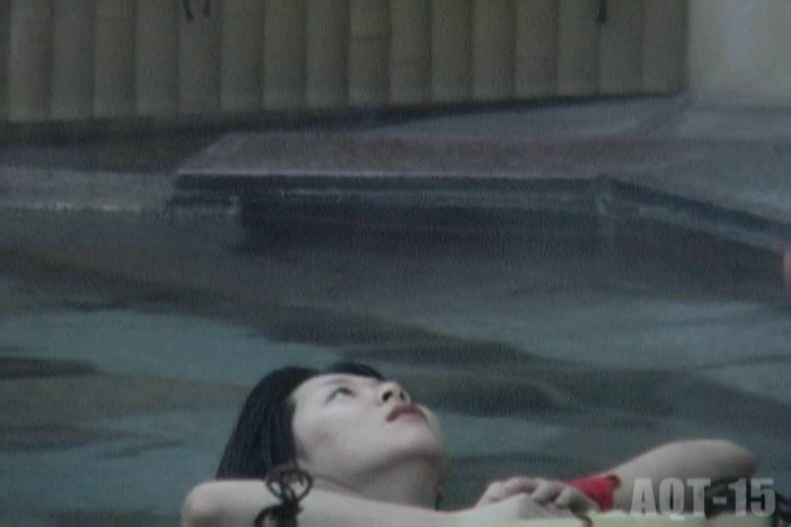 Aquaな露天風呂Vol.837 盗撮シリーズ   露天風呂編  106PIX 77
