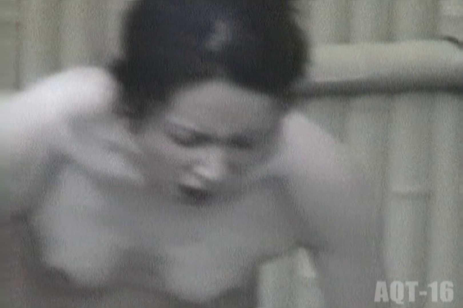 Aquaな露天風呂Vol.839 盗撮シリーズ  93PIX 40