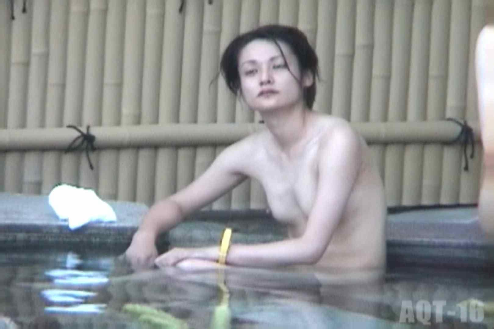 Aquaな露天風呂Vol.839 盗撮シリーズ  93PIX 56