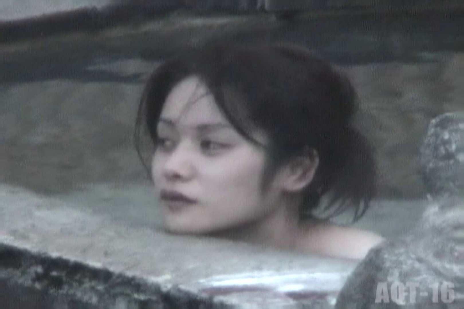 Aquaな露天風呂Vol.839 盗撮シリーズ  93PIX 86