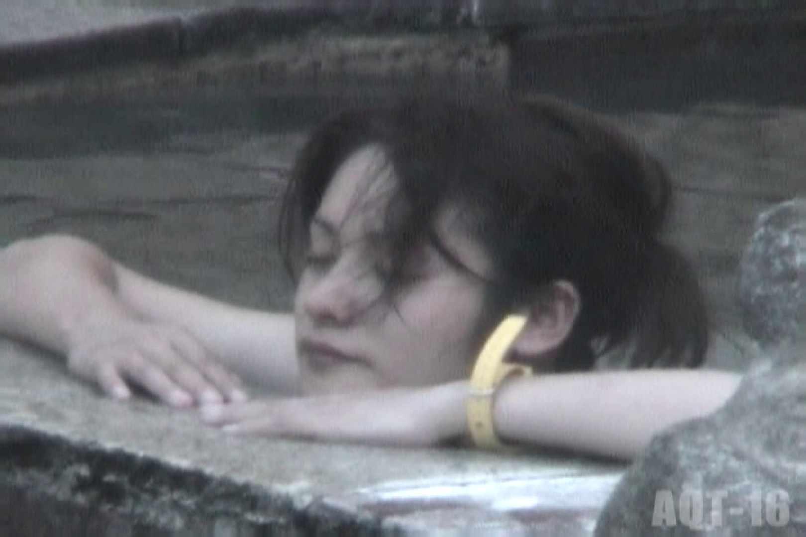 Aquaな露天風呂Vol.839 盗撮シリーズ | 露天風呂編  93PIX 89