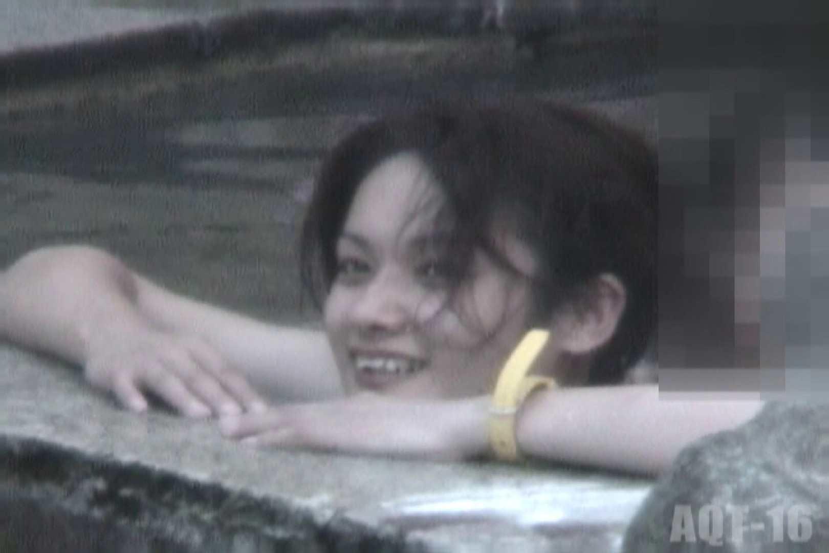 Aquaな露天風呂Vol.839 盗撮シリーズ | 露天風呂編  93PIX 93