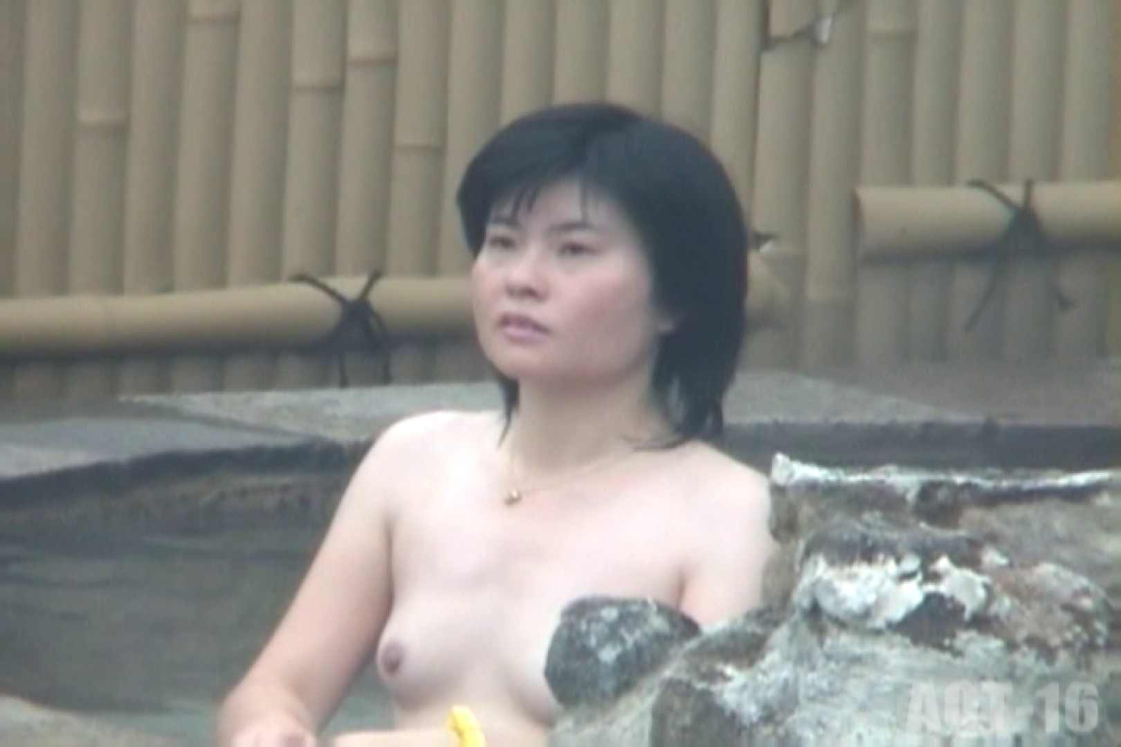 Aquaな露天風呂Vol.840 露天風呂編 | 盗撮シリーズ  97PIX 25