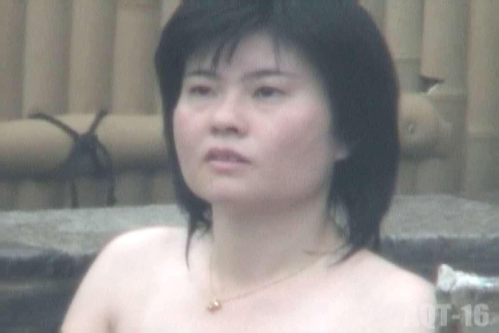 Aquaな露天風呂Vol.840 露天風呂編  97PIX 28