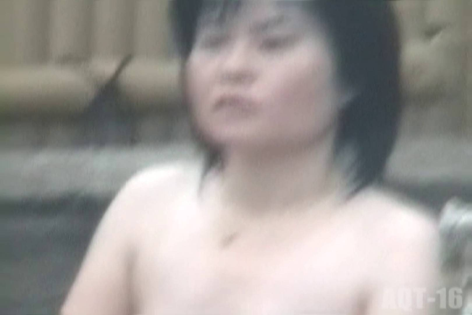 Aquaな露天風呂Vol.840 露天風呂編 | 盗撮シリーズ  97PIX 29