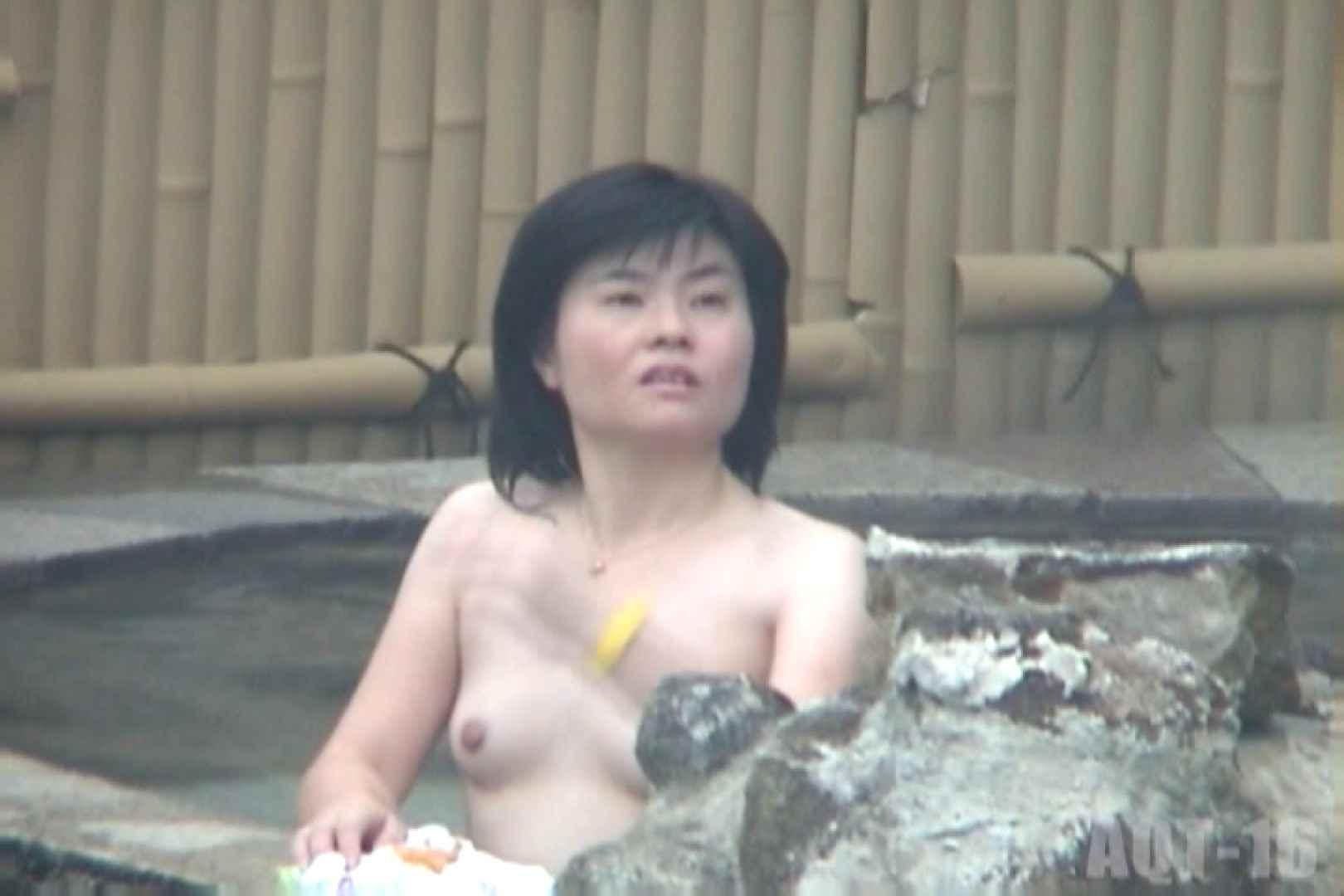 Aquaな露天風呂Vol.840 露天風呂編 | 盗撮シリーズ  97PIX 33