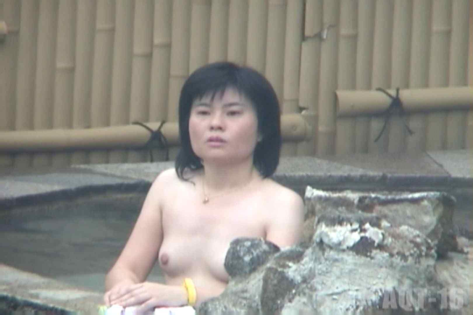 Aquaな露天風呂Vol.840 露天風呂編  97PIX 36