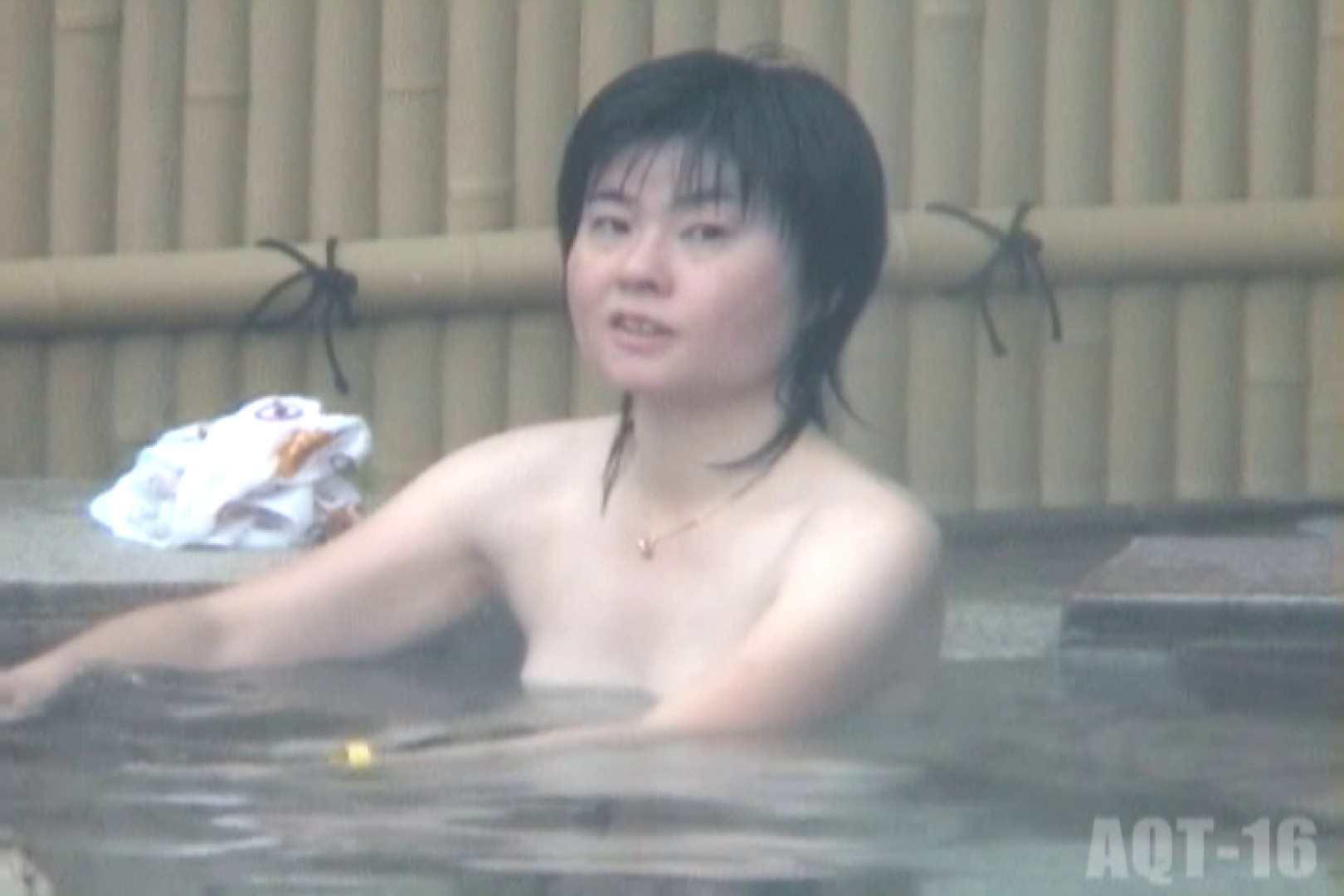 Aquaな露天風呂Vol.840 露天風呂編 | 盗撮シリーズ  97PIX 79