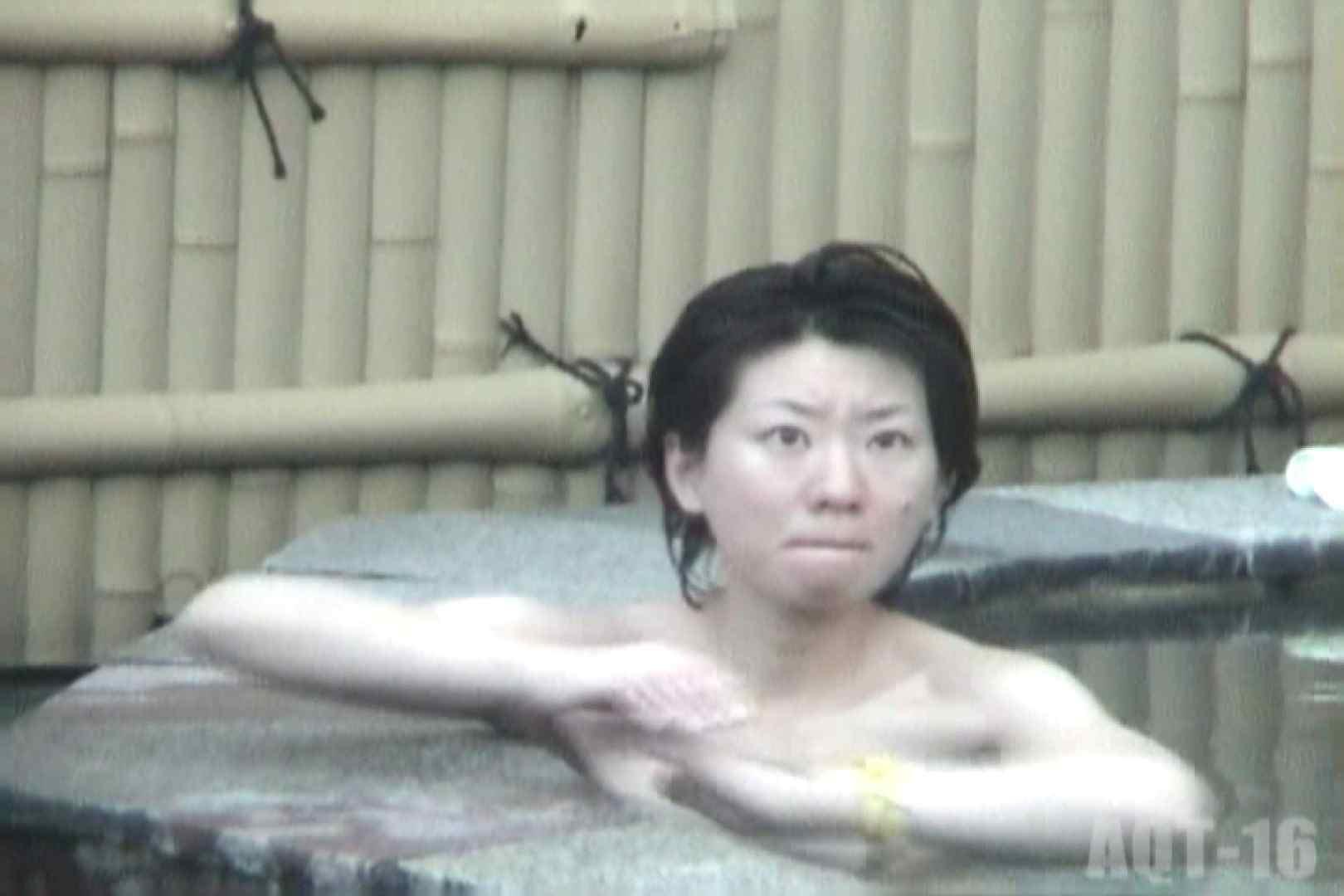 Aquaな露天風呂Vol.842 露天風呂編 | 盗撮シリーズ  82PIX 19