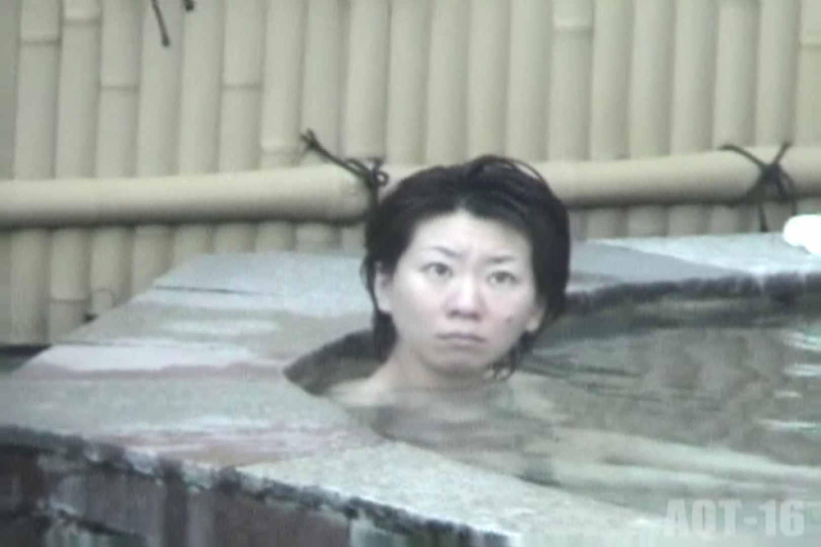 Aquaな露天風呂Vol.842 露天風呂編 | 盗撮シリーズ  82PIX 23