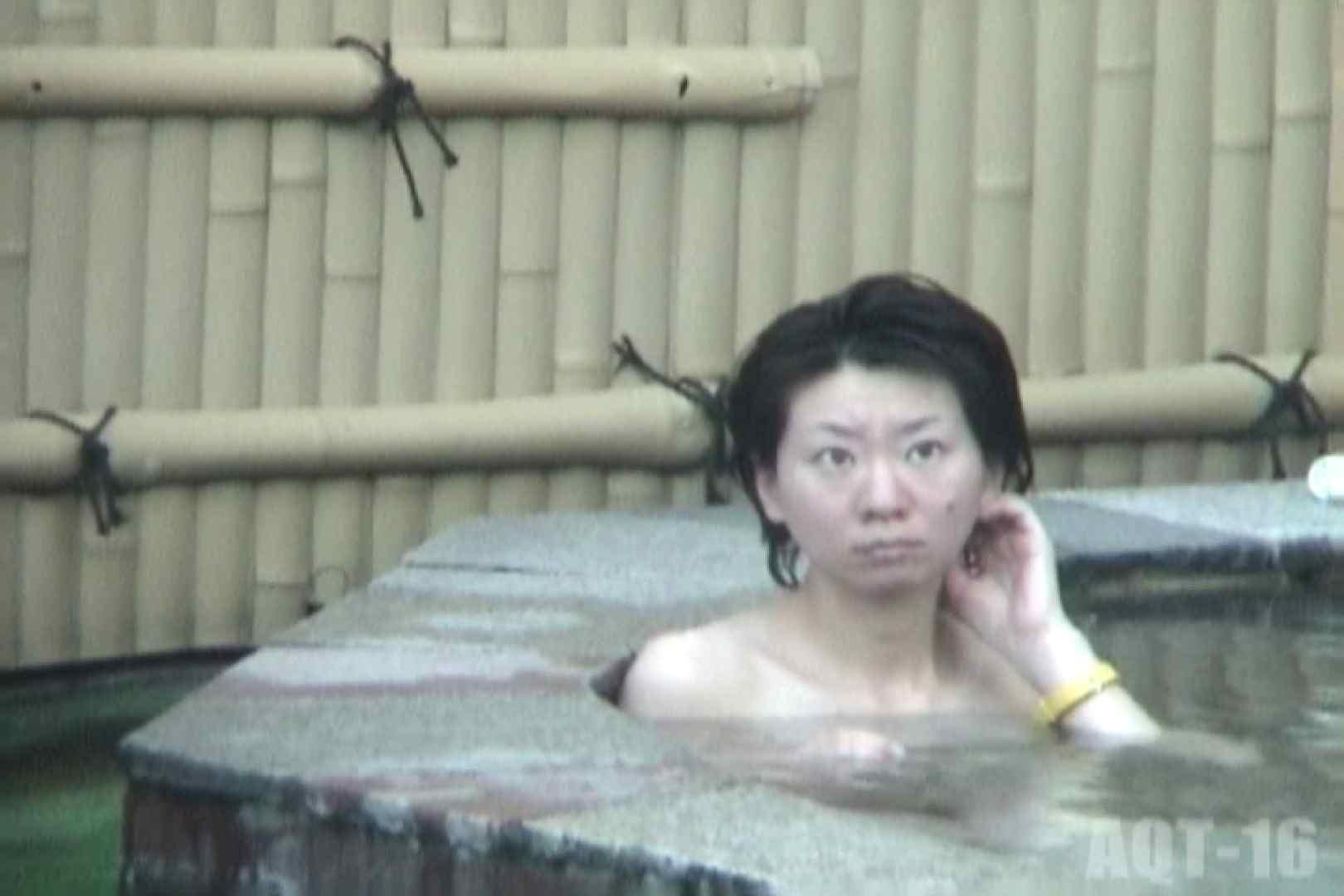 Aquaな露天風呂Vol.842 露天風呂編 | 盗撮シリーズ  82PIX 27
