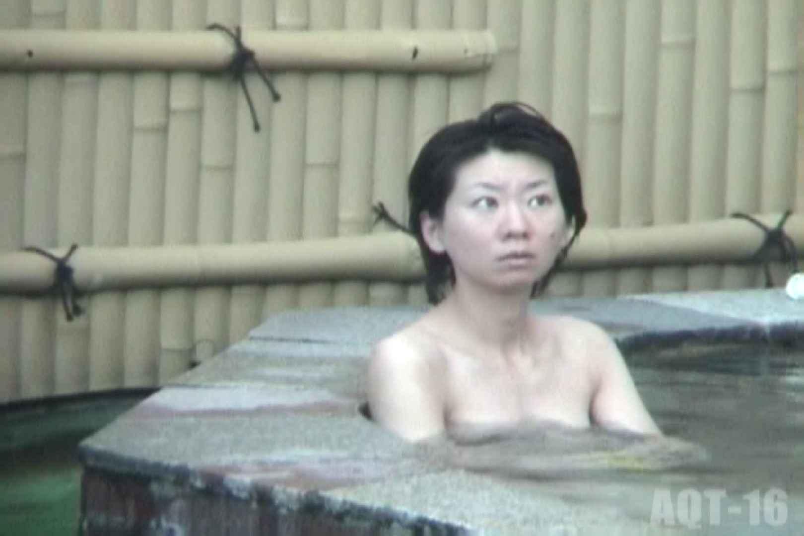 Aquaな露天風呂Vol.842 露天風呂編 | 盗撮シリーズ  82PIX 31