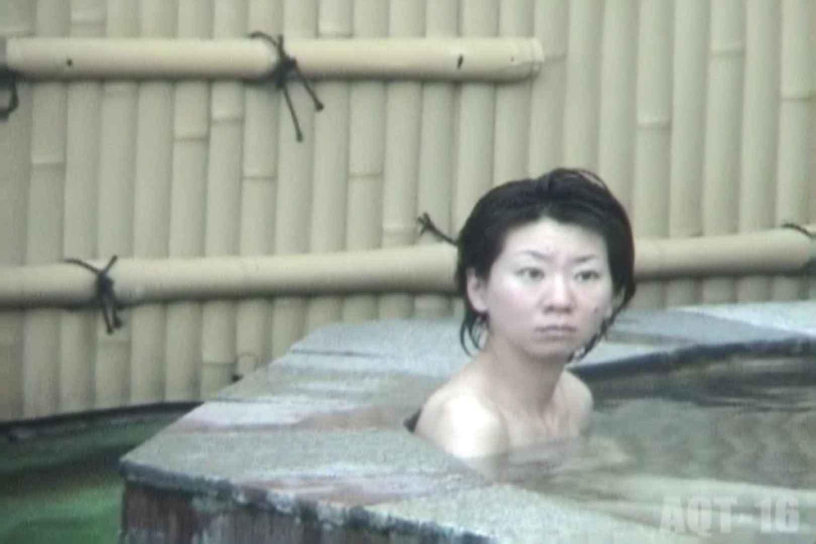 Aquaな露天風呂Vol.842 露天風呂編  82PIX 34