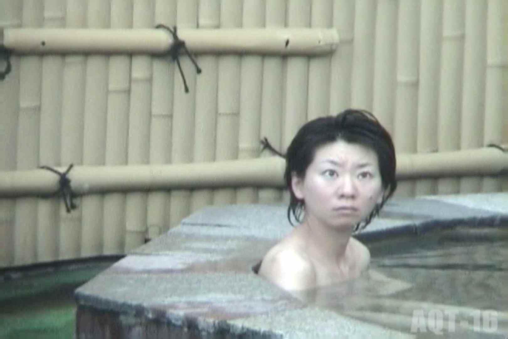 Aquaな露天風呂Vol.842 露天風呂編 | 盗撮シリーズ  82PIX 35