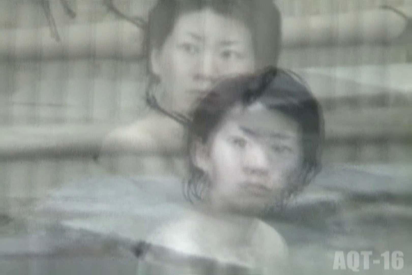 Aquaな露天風呂Vol.842 露天風呂編 | 盗撮シリーズ  82PIX 37