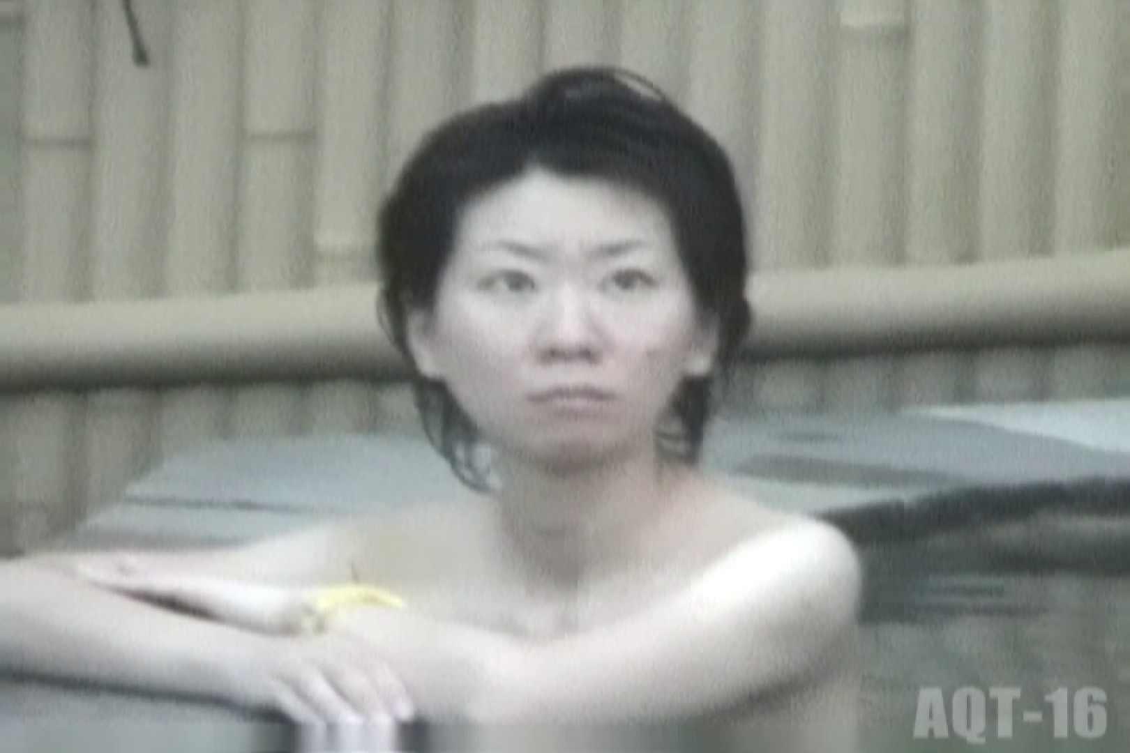 Aquaな露天風呂Vol.842 露天風呂編 | 盗撮シリーズ  82PIX 51