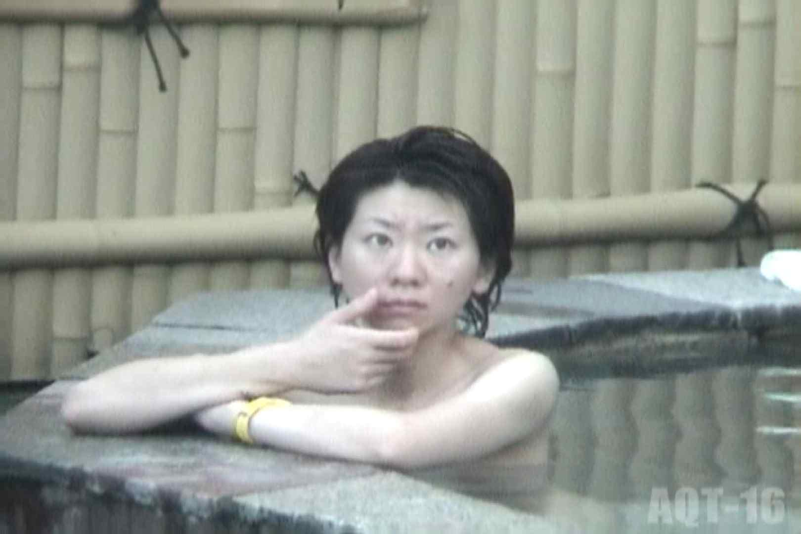 Aquaな露天風呂Vol.842 露天風呂編 | 盗撮シリーズ  82PIX 79