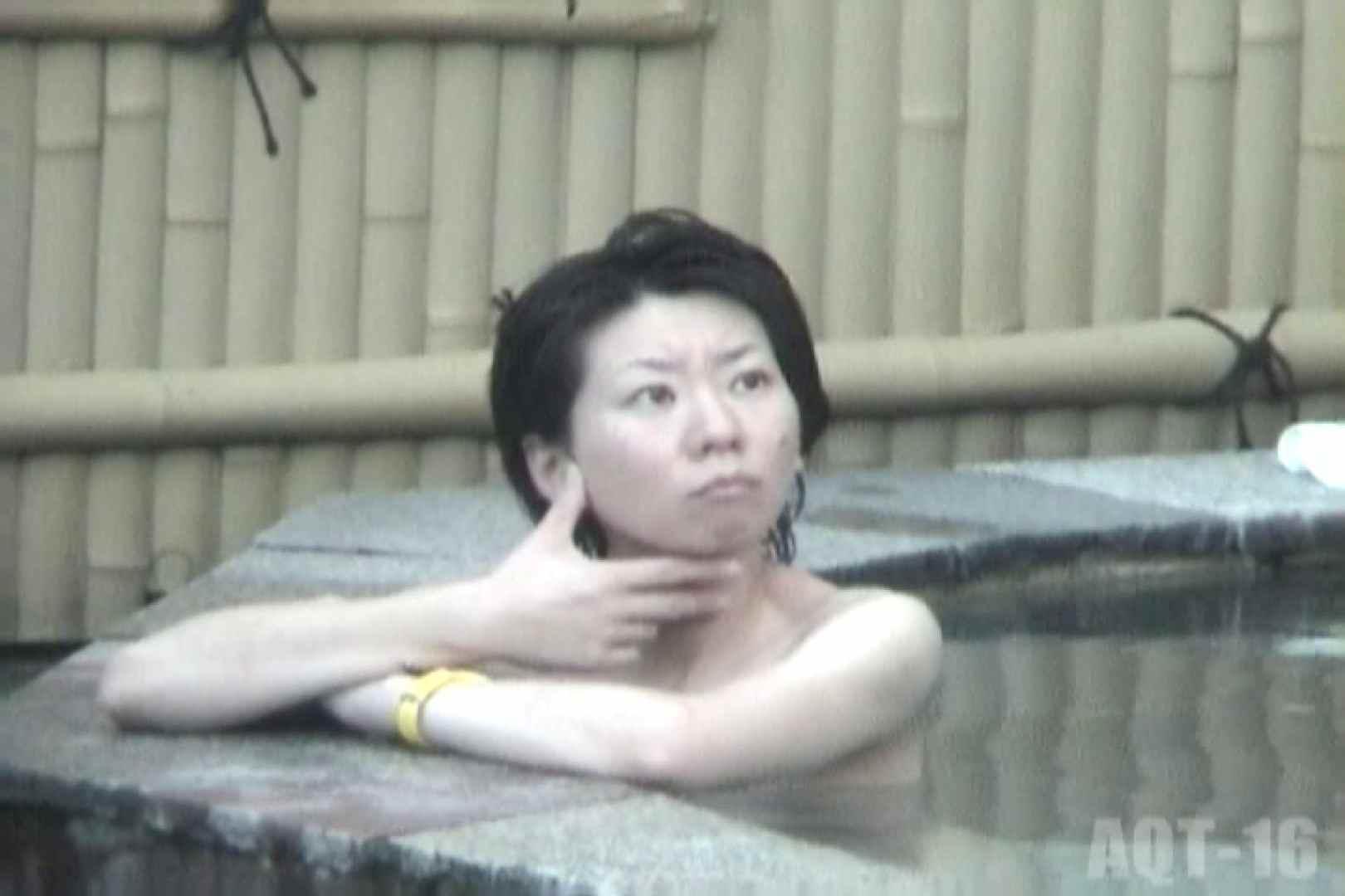 Aquaな露天風呂Vol.842 露天風呂編  82PIX 82