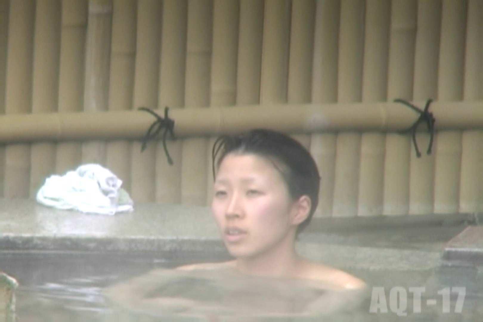Aquaな露天風呂Vol.849 盗撮シリーズ   露天風呂編  75PIX 1