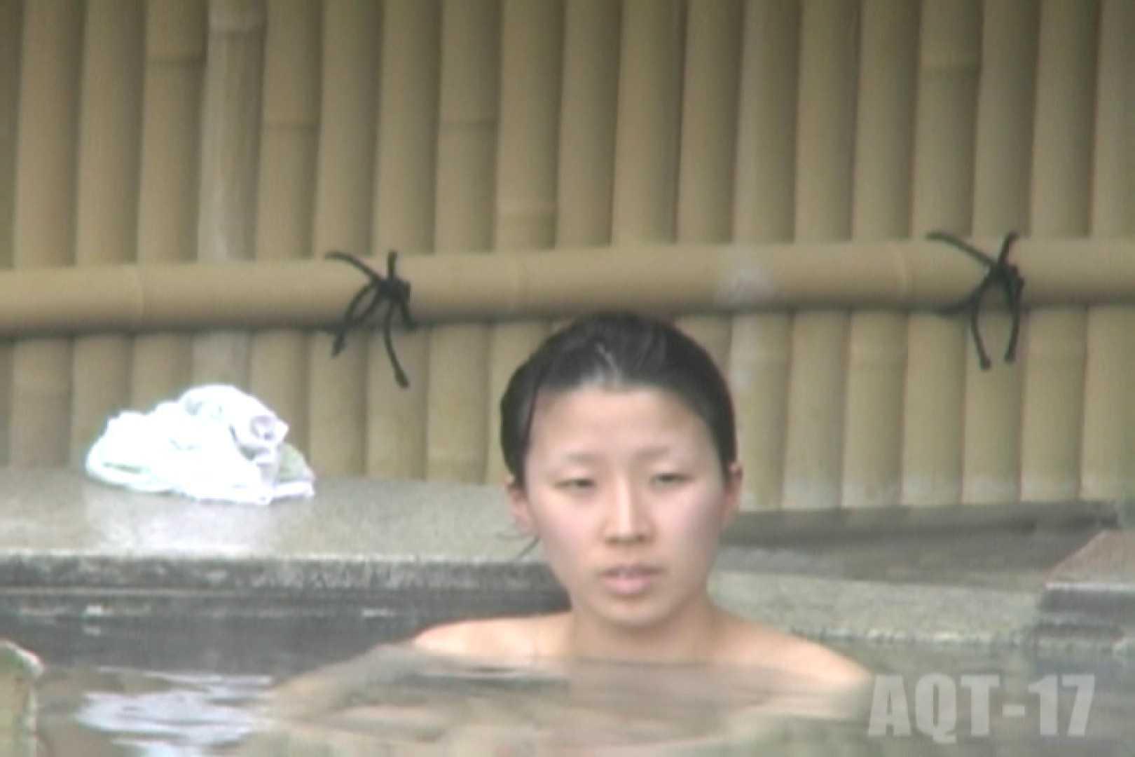 Aquaな露天風呂Vol.849 盗撮シリーズ  75PIX 2