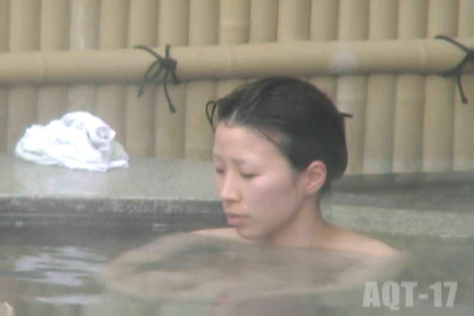Aquaな露天風呂Vol.849 盗撮シリーズ   露天風呂編  75PIX 3