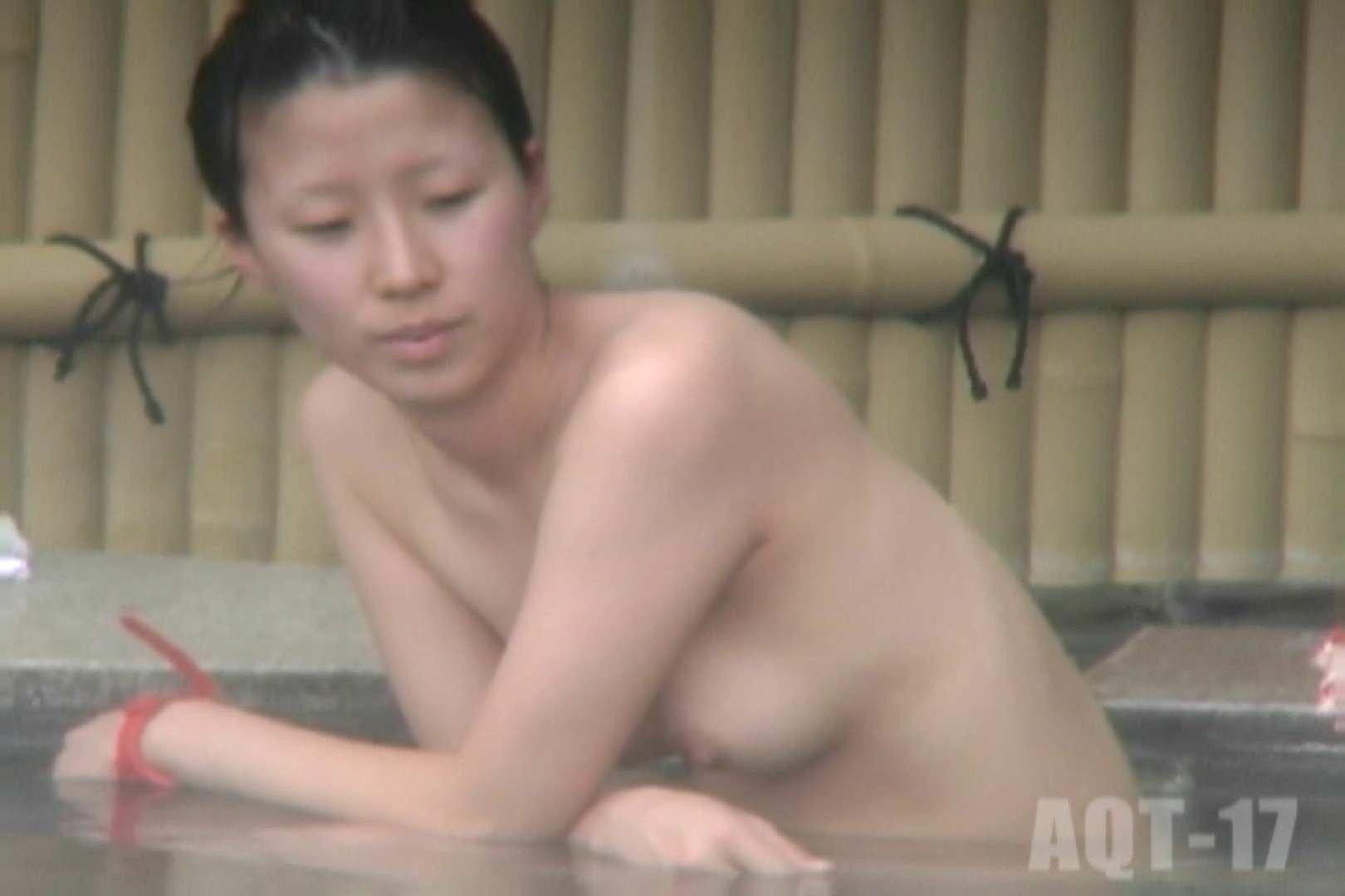 Aquaな露天風呂Vol.849 盗撮シリーズ   露天風呂編  75PIX 17