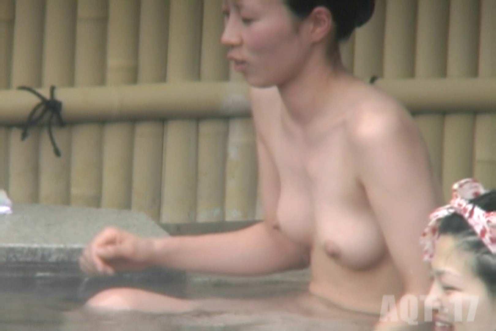 Aquaな露天風呂Vol.849 盗撮シリーズ  75PIX 18