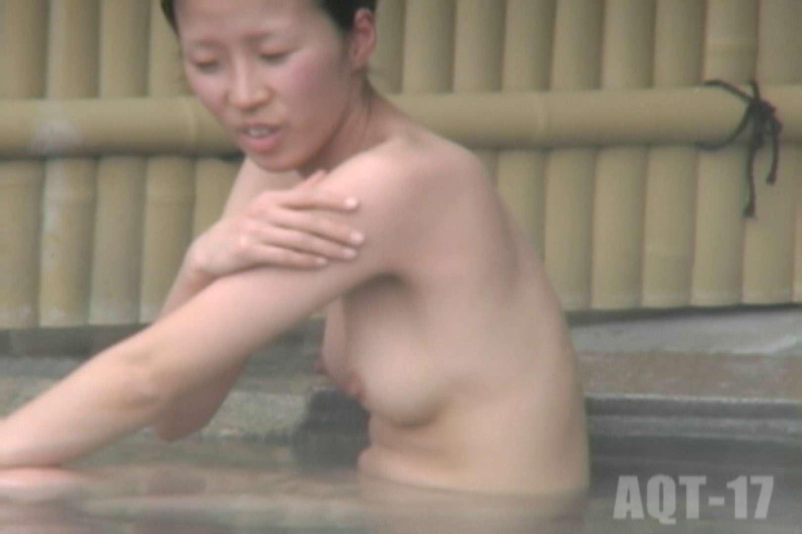 Aquaな露天風呂Vol.849 盗撮シリーズ   露天風呂編  75PIX 29