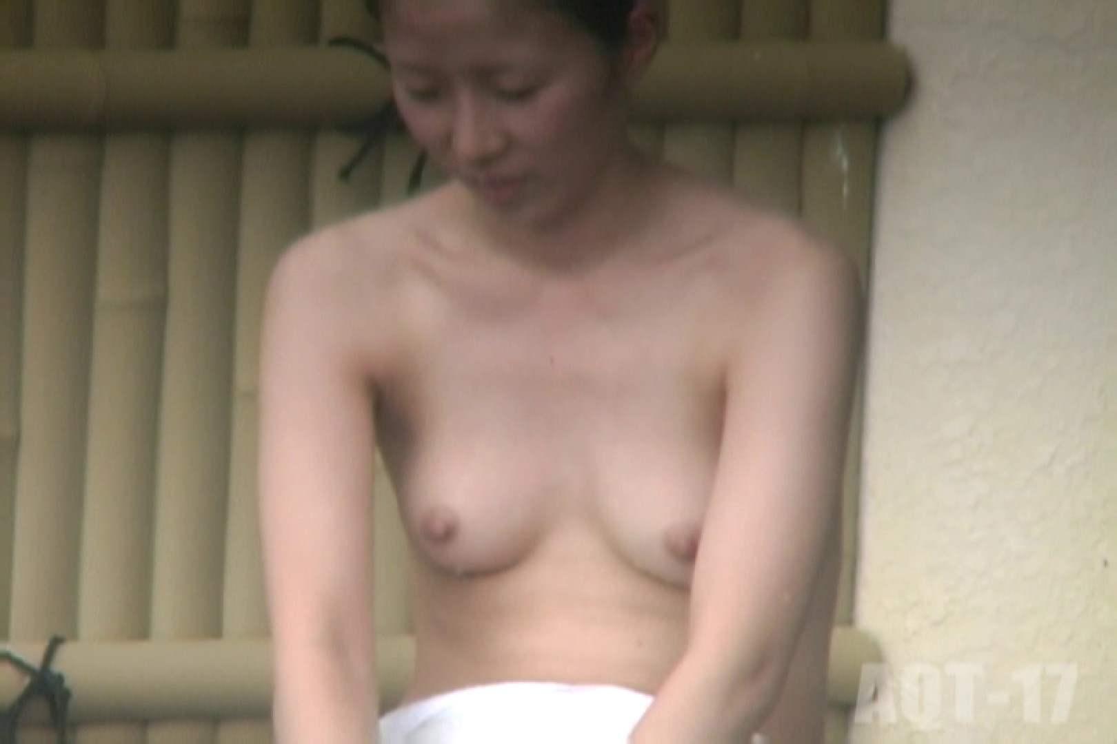 Aquaな露天風呂Vol.849 盗撮シリーズ  75PIX 60