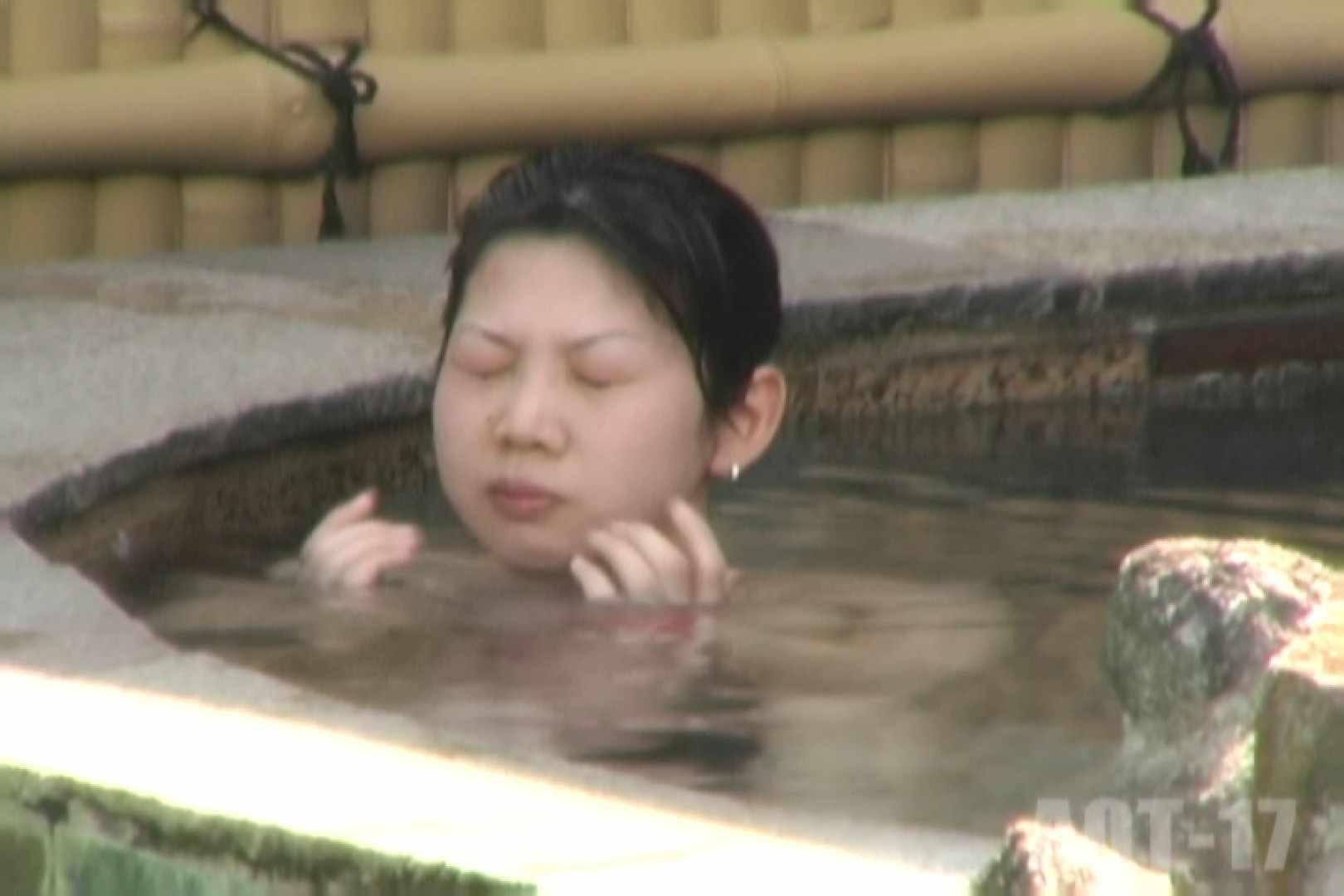 Aquaな露天風呂Vol.850 盗撮シリーズ | 露天風呂編  88PIX 7