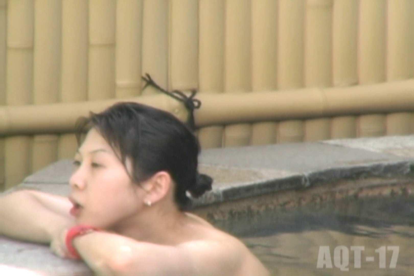 Aquaな露天風呂Vol.850 盗撮シリーズ  88PIX 14