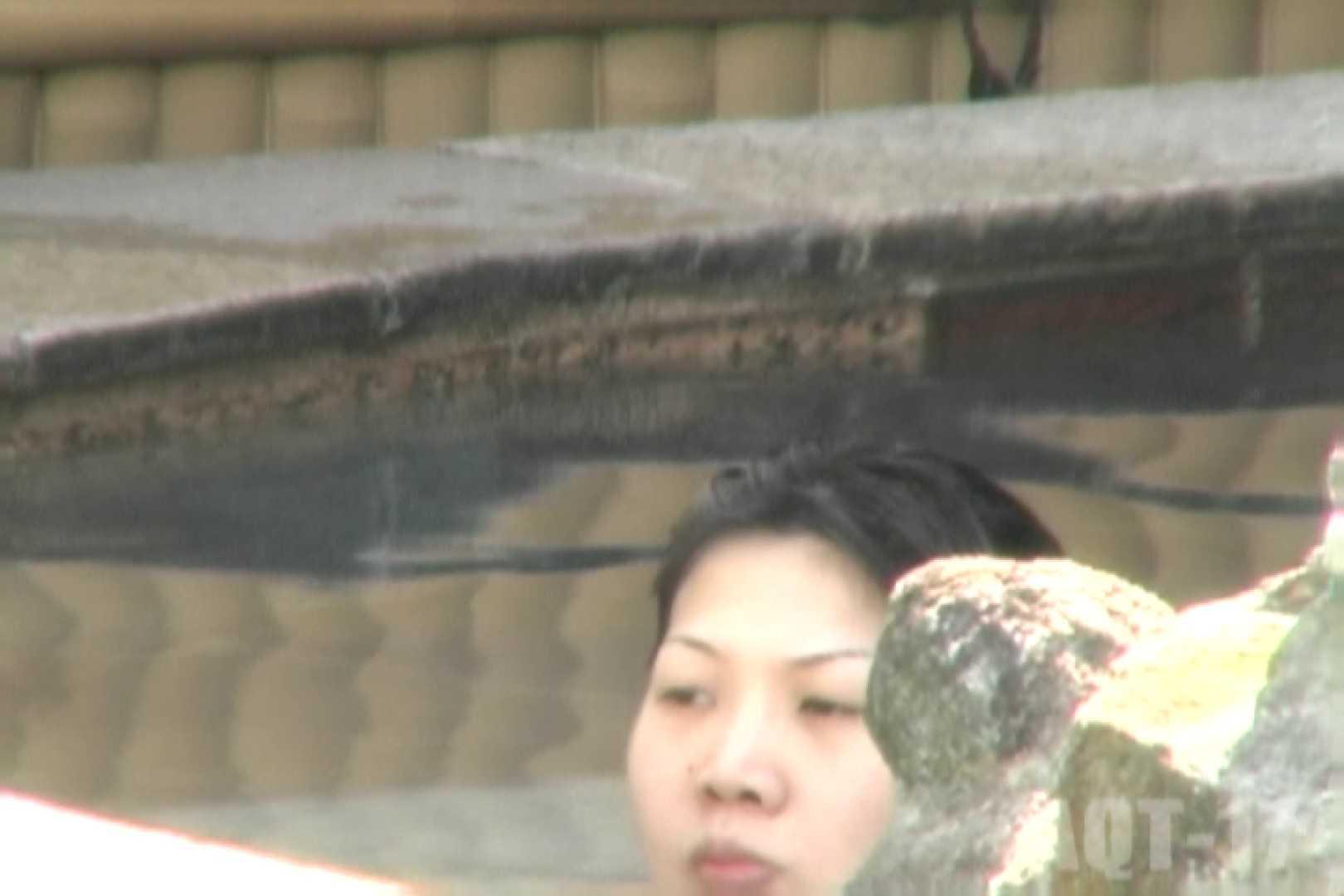 Aquaな露天風呂Vol.850 盗撮シリーズ  88PIX 28