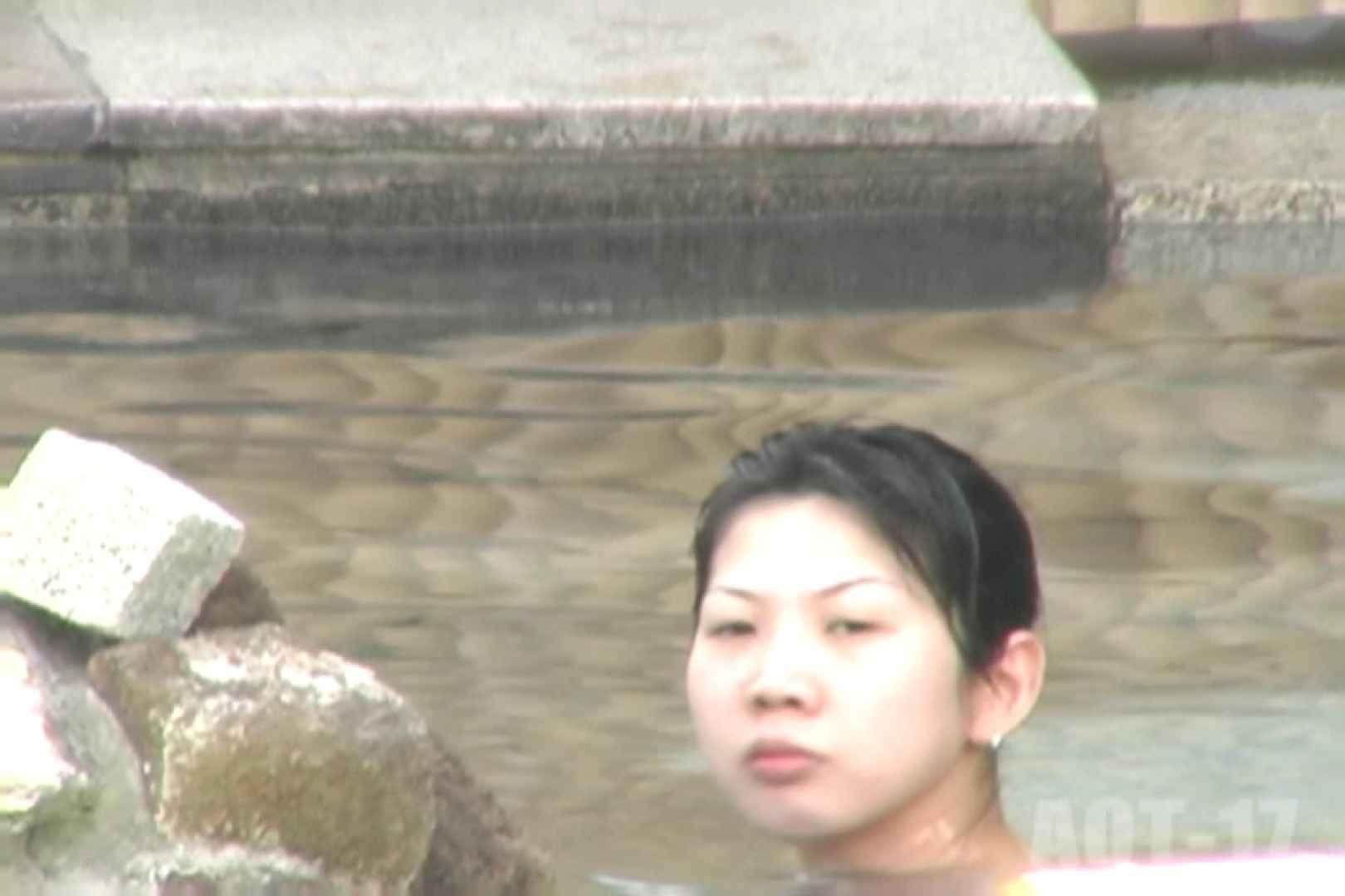 Aquaな露天風呂Vol.850 盗撮シリーズ | 露天風呂編  88PIX 55
