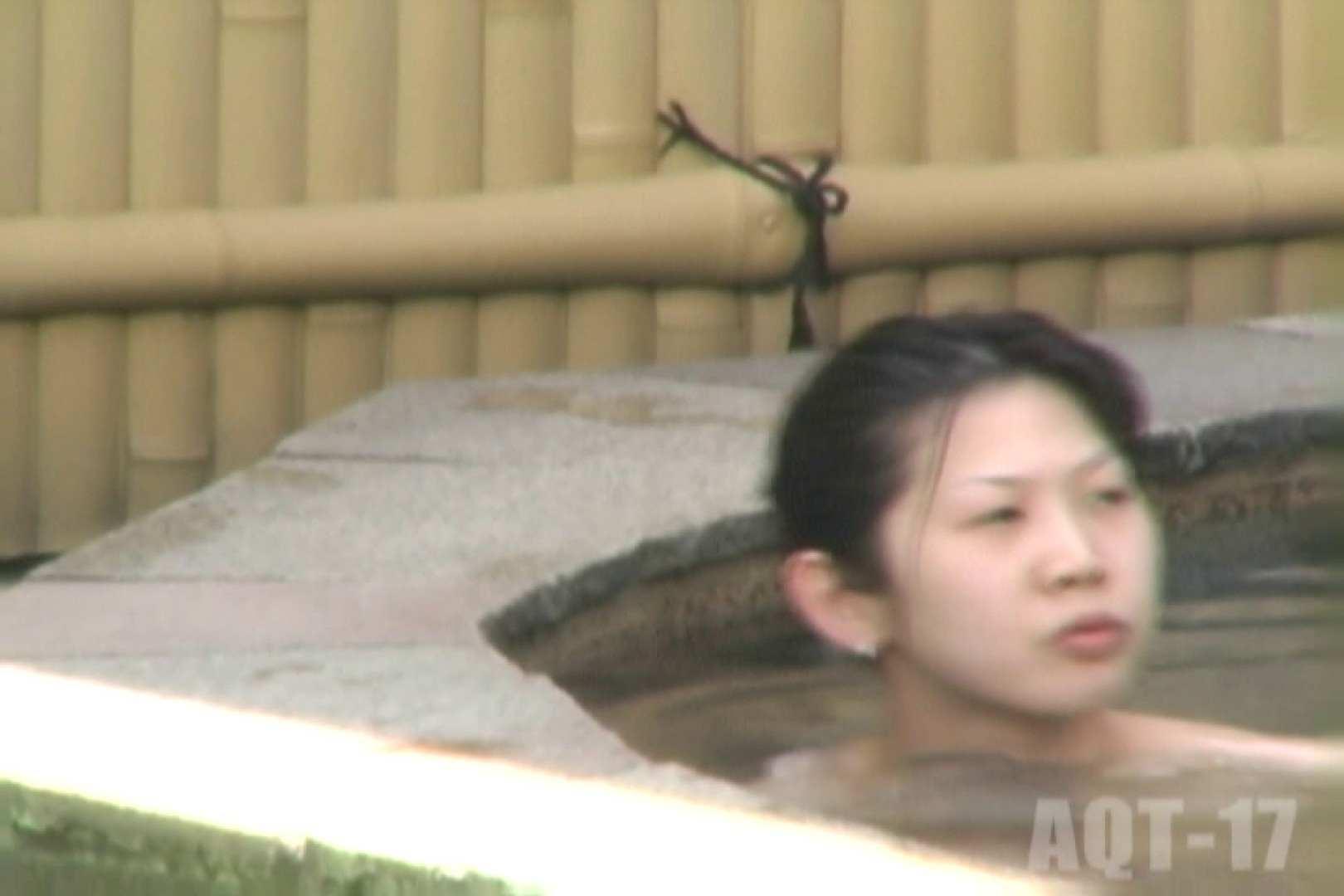Aquaな露天風呂Vol.850 盗撮シリーズ | 露天風呂編  88PIX 73