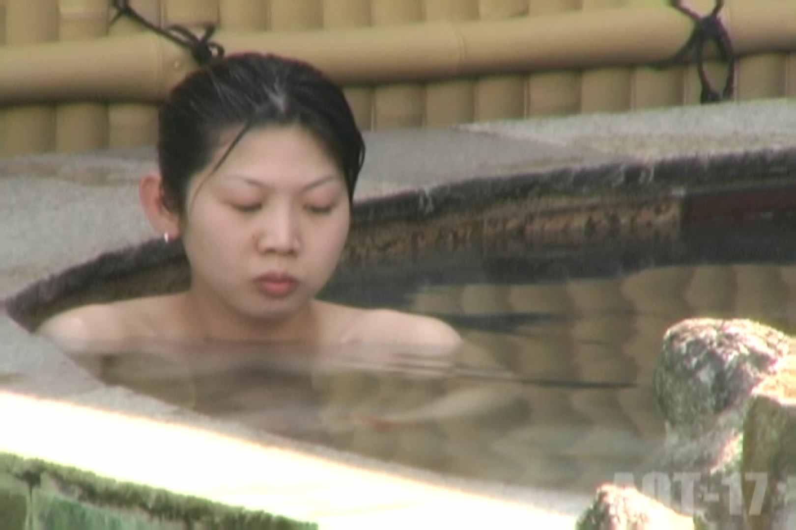 Aquaな露天風呂Vol.850 盗撮シリーズ  88PIX 86