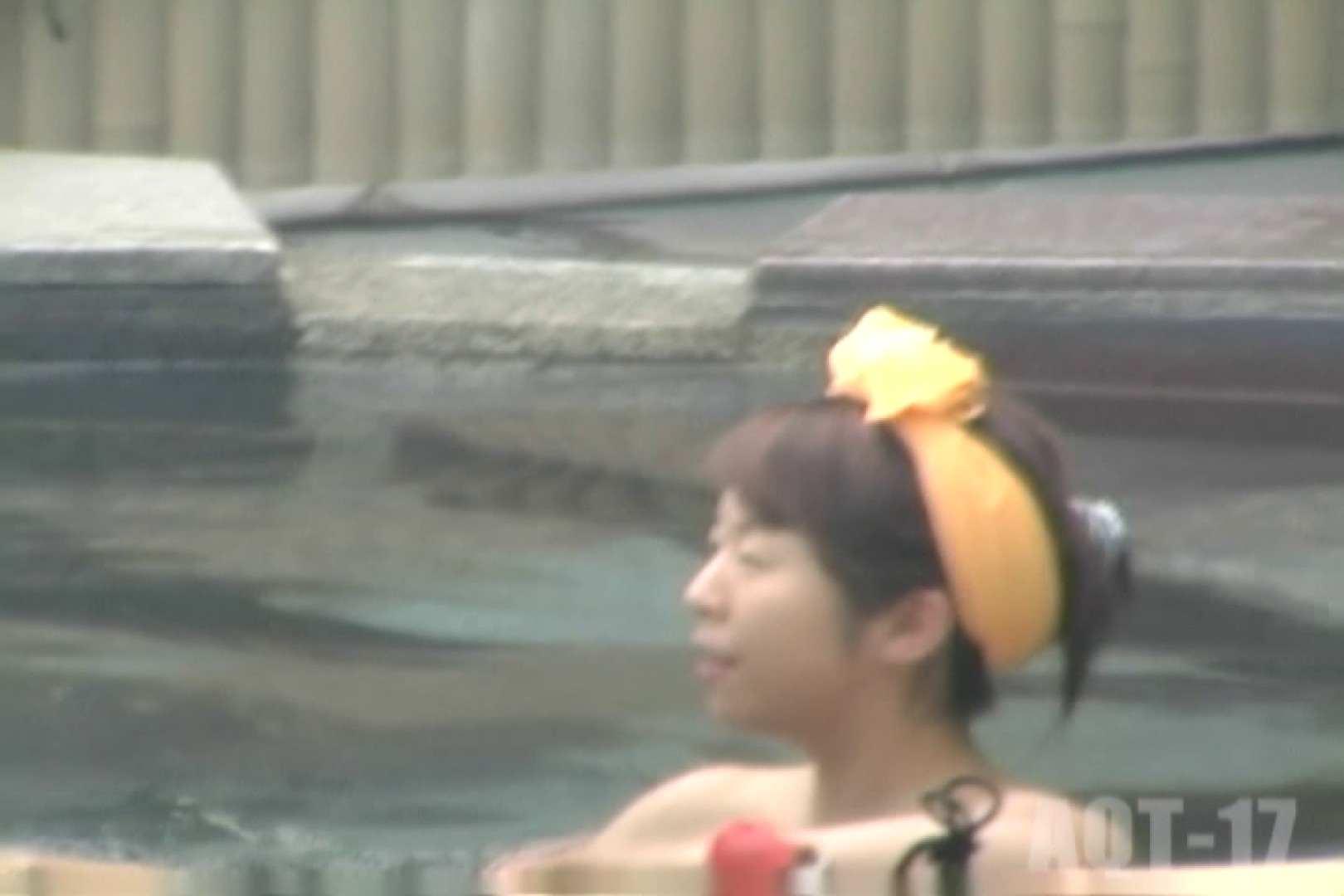 Aquaな露天風呂Vol.851 盗撮シリーズ  105PIX 20