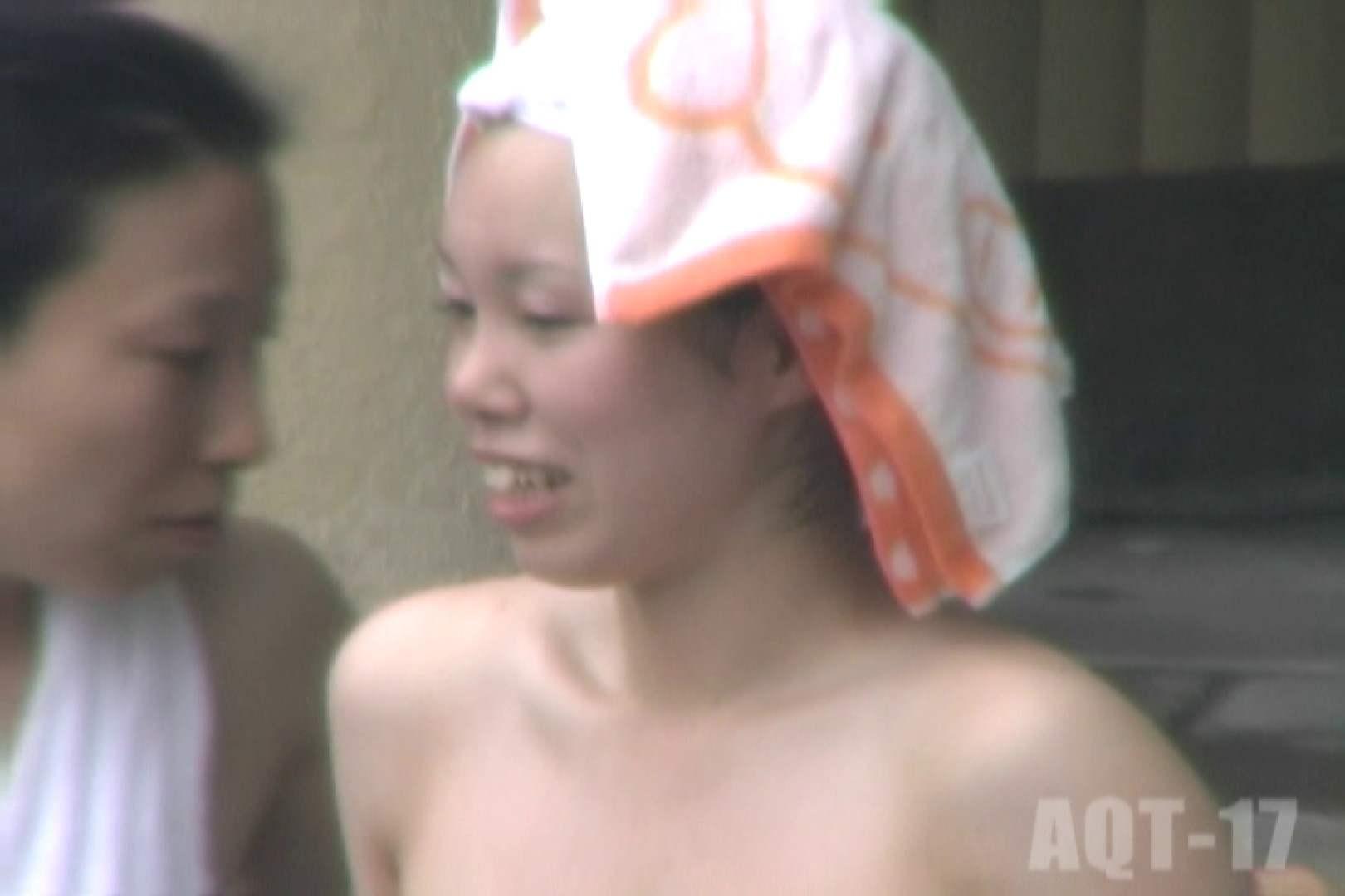 Aquaな露天風呂Vol.851 盗撮シリーズ | 露天風呂編  105PIX 57