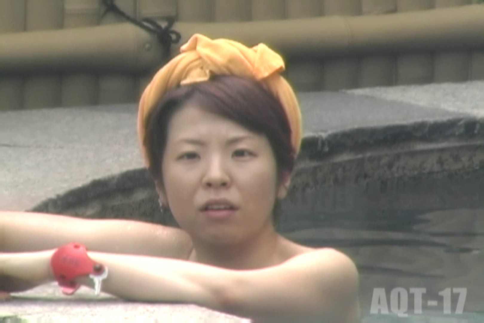 Aquaな露天風呂Vol.851 盗撮シリーズ | 露天風呂編  105PIX 103