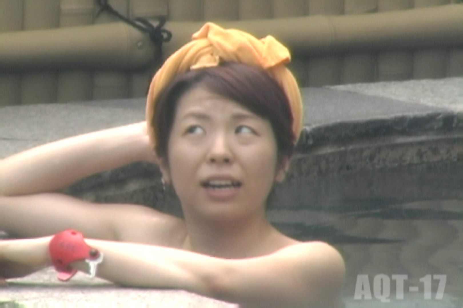 Aquaな露天風呂Vol.851 盗撮シリーズ  105PIX 104