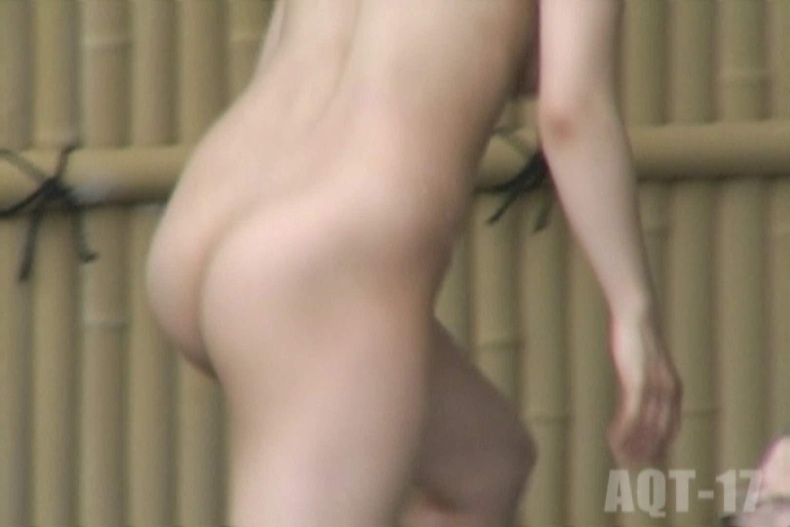 Aquaな露天風呂Vol.853 露天風呂編 | 盗撮シリーズ  106PIX 27